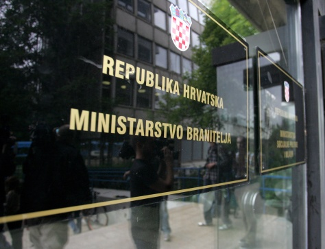 Ministarstvo branitelja od 7. travnja prestaje plaæati pokretne WC-e koje koriste prosvjednici
